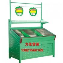水果蔬菜架4