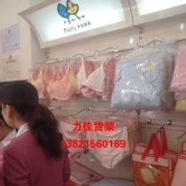 孕婴用品货架2
