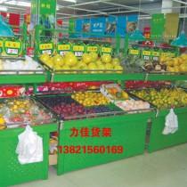 水果蔬菜架1