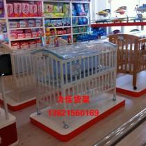 孕婴用品货架5